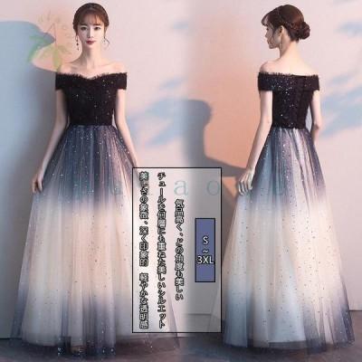 二次会 2021 ロングドレス美しい花嫁ドレスウエディングドレス ホワイト ウェディング パーティードレス・結婚式・披露宴・演奏会・謝恩会