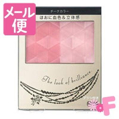 [ネコポスで送料190円]インテグレート フォルミングチークス PK210 ピンク