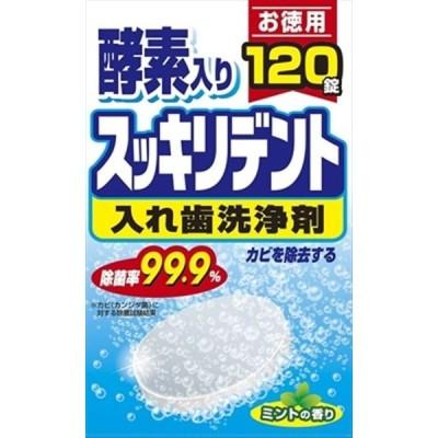 スッキリデント部分・総入れ歯兼用入れ歯洗浄剤 【 リベロ 】 【 入れ歯用 】