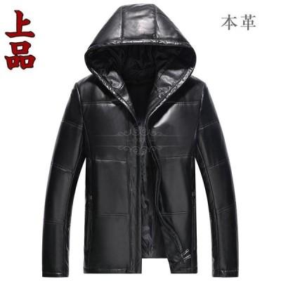 レザーコート メンズ ロング 人気 ジャケット 通勤 冬アウター 上着 暖かい 防寒 フード付き