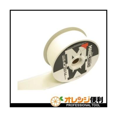 伸和 Shinwa マジクロボンド オス 強粘着付 50mm×5m 白 1K2L5UC-505-W 【366-6221】