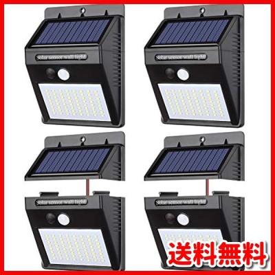 【 4個セット】ソーラーライト 人感センサー パネル分離 センサーライト 64LED 三つ点灯モード パネル分離可能