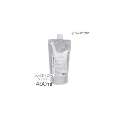 デミ コンポジオ CMCリペア シャンプー 詰替え 450ml