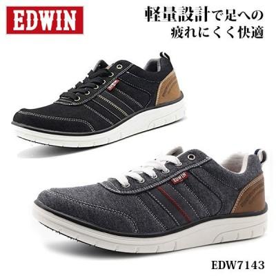 エドウィン メンズ スニーカー カジュアル EDW7143 超軽量設計 EDWIN 靴