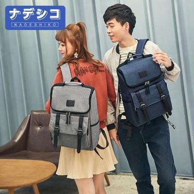 キャンバス リュックサック メンズ 帆布バッグ バックパック 大容量  ストリート   通学 通勤   旅行 おしゃれ  メンズバック アウトドア 鞄 デイパック