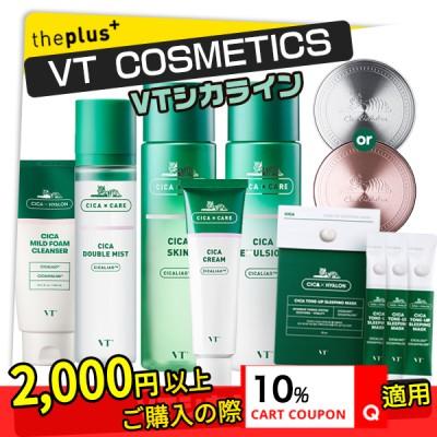 ❤[VT COSMETICS] VT シカクリーム/ダブルミスト/マスク/スキン/ エマルジョン/ レッドネスカバークッション/CICA Cream/Mask/シカトナーパッド/パッドタイプの
