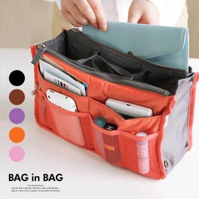 バッグインバッグ インナーバッグ トラベル 旅行 整理整頓 収納 軽量 軽い 大きい 大容量 おしゃれ レディース メンズ 男女兼用 コスメポーチ マザーズバッグ