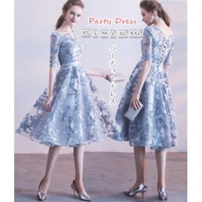 パーティードレス 結婚式 ウエディングドレス フォーマル ミモレ丈ドレス 二次会 Aラインワンピース お呼ばれ 大きいサイズ 発表会 卒業