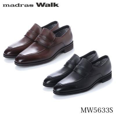 マドラスウォーク madras Walk メンズ ビジネスシューズ ゴアテックス サラウンド フットウェア MW5633S 防水 GORE-TEX MADMW5633S 国内正規品