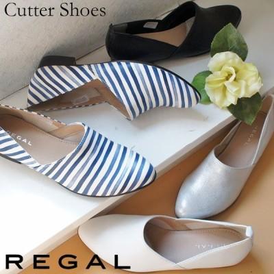 リーガル REGAL スリッポン 革靴 レディース F24L スポックシューズ カッターシューズ 黒 ブラック 白 ホワイト ネイビー シルバー ボーダー 靴
