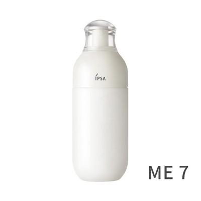 国内正規品 イプサ ME 7 175mL 医薬部外品 IPSA