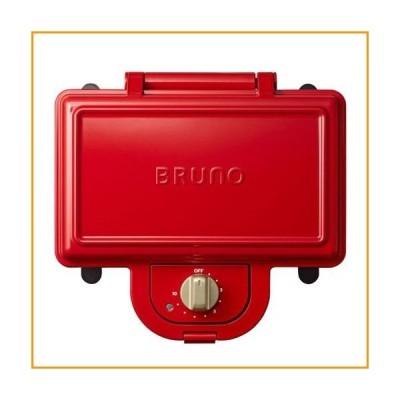 [新品]ブルーノ BRUNO ホットサンドメーカー 耳まで焼ける 電気 ダブル レッド BOE044-RD[並行輸入品]