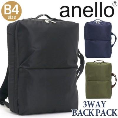 アネロ anello 正規品 リュック TAYLOR 3WAYリュック 3WAYバッグ ビジネスリュック ビジネスバッグ