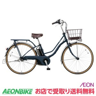 電動 アシスト 自転車 パナソニック ティモ I 2020年モデル(継続モデル) マットネイビー 26型 BE-ELTA633V Panasonic