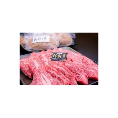唐津市 ふるさと納税 佐賀牛(A5〜A4)焼肉用バラカルビ500gと佐賀県産和牛&唐津産金桜豚手ごねハンバーグ5個セット