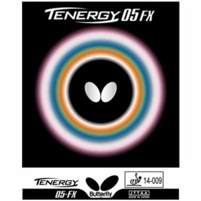 【送料無料】 バタフライ Butterfly メンズ レディース ジュニア テナジー05FX TENERGY 卓球ラケット用ラバー ハイテンション裏ラバー ス