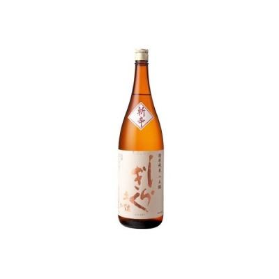 日本酒 辛口 土佐しらぎく とさしらぎく 斬辛 特別純米1800ml 高知県 仙頭酒造