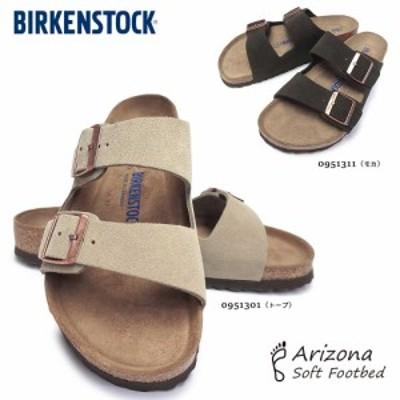 ビルケンシュトック アリゾナ BS メンズ レディース サンダル コンフォート 2ストラップ レザー Birkenstock Arizona BS