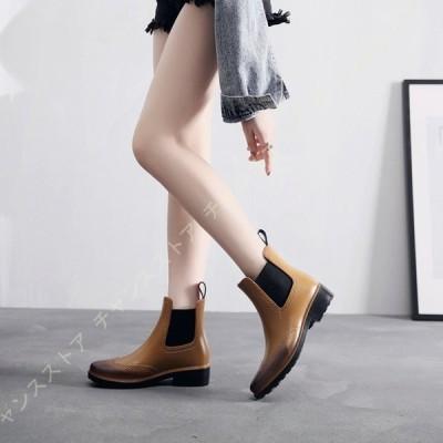 レインブーツ レインシューズ ショート 防水 雨靴 おしゃれ 歩きやすい 履きやすい 靴 レディース ミドル丈 ラバーブーツ 雨 雪 雪かき ガーデニング