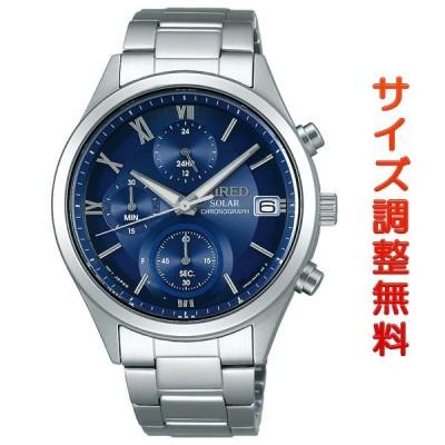 セイコー ワイアード ペアスタイル SEIKO WIRED PAIR STYLE ソーラー 腕時計 メンズ クロノグラフ AGAD096 正規品