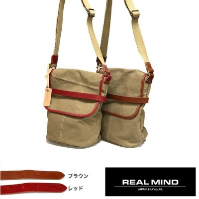REAL MIND リアルマインド 日本製 パルケ 帆布&スペインレザー 斜めがけショルダーバッグ カーキ色 120355 khaki