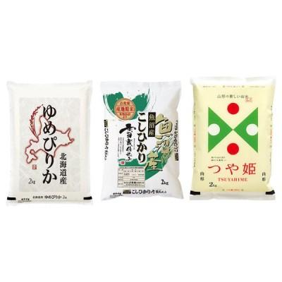 【新品/取寄品】【特選商品】吉兆楽 3大ブランド米 食べ比べセット 210368