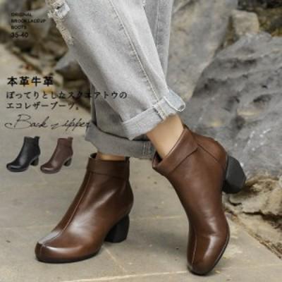 本革 牛革 ショートブーツ 5cm 太ヒール レディース 靴 シューズ 秋冬 痛くない 歩きやすい