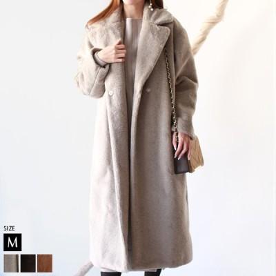 (952-04520) レディース アウター コート ファー ロングコート かわいい グレー ベージュ ブラウン
