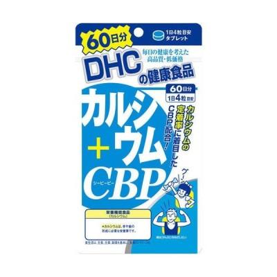 DHC カルシウム+CBP 60日分 240粒 骨 歯 形成 強くする ビタミン D3 栄養素 サプリ メール便1個まで