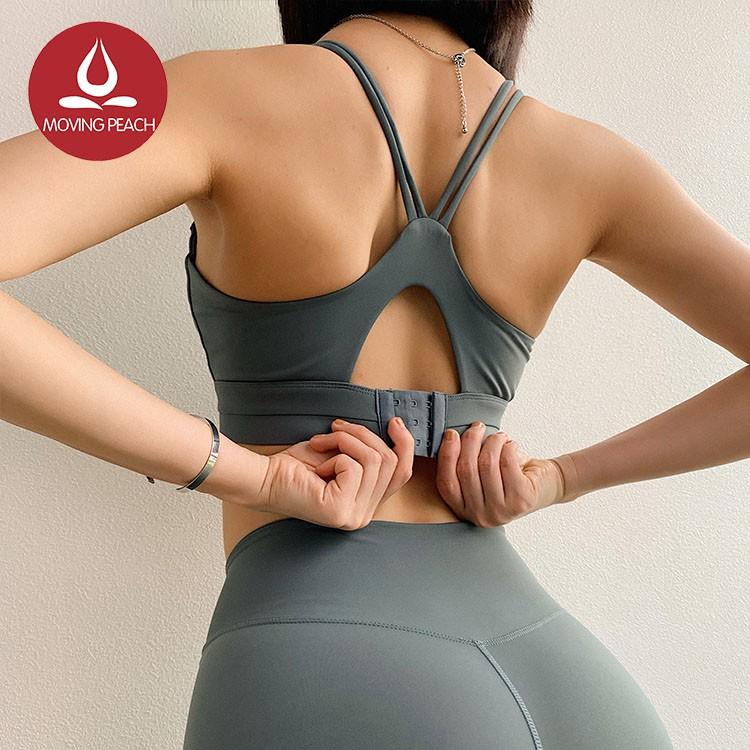 Movingpeach 運動小桃歐美防震集中爆乳瑜伽運動內衣可調整健身背心美背運動內衣肩帶內衣正韓內衣瑜伽內衣 JBJ