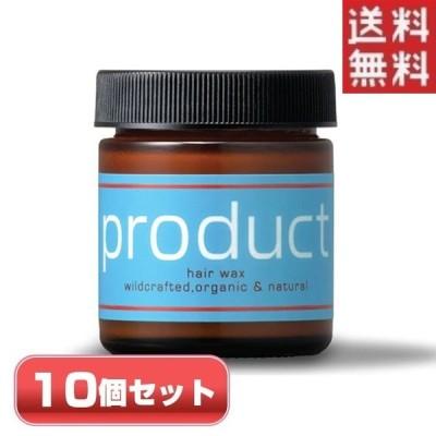 ザ プロダクト オーガニック ヘアワックス product Hair Wax 42g 国内正規品 10個セット