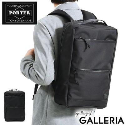吉田カバン ポーター ビジネスバッグ PORTER INTERACTIVE インタラクティブ リュック ビジネスリュック DAYPACK 通勤 メンズ 536-17052 新作 2020