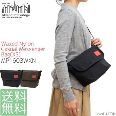 マンハッタンポーテージ ショルダーバッグ  サコッシュ CORDURA Waxed Nylon Fabric Collection Casual Messenger Bag Manhattan Portage MP1603WXN