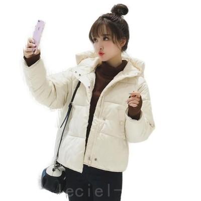 2021新作フード付きコート 中綿コート レディース ショート丈コート ダウンジャケット 大きいサイズ