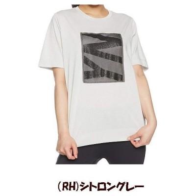 DANSKIN ダンスキン トレーニングウェア レディース Tシャツ フィットネスウェア 女性 トップス 半袖Tシャツ DB78161 ★4500