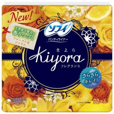 ユニチャーム ソフィ Kiyora(きよら) 72枚入 フロ−ラル&シトラス ソフィキヨラピュアフレグランス72