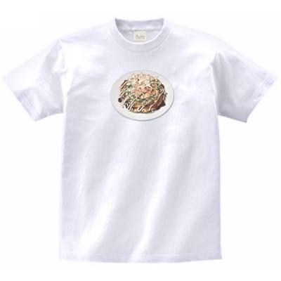 お好み焼き 食べ物・飲み物・野菜 Tシャツ