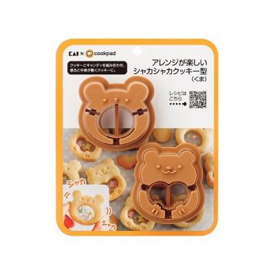 シャカシャカクッキー型(くま)