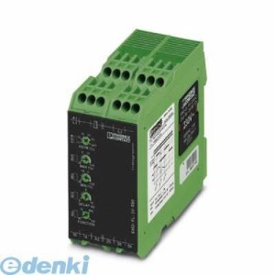 フェニックスコンタクト [EMD-FL-3V-500] 監視リレー - EMD-FL-3V-500 - 2867979 EMDFL3V500