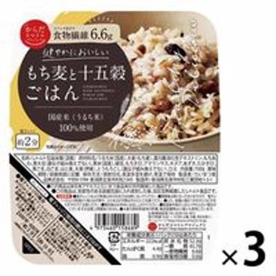 日本アクセスからだスマイル もち麦と十五穀ごはん 3個