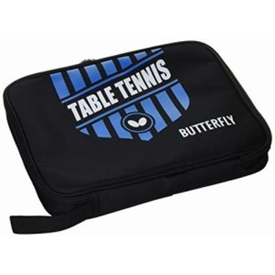 バタフライ(Butterfly) 卓球用ケース エンブレム・ケース ブルー 63150