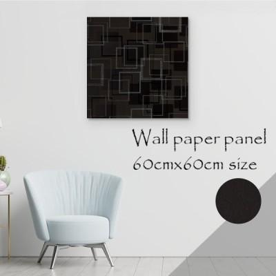 アートパネル アートボード 北欧 パターン 模様 立体 ブラック 黒 切り替えし オシャレ 大人 シック モダン モノトーン 白黒 幾何学模様高級 エンボス 壁紙