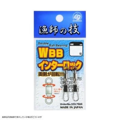 下田漁具 HP Wボールベアリング 1Rインターロック付 1号