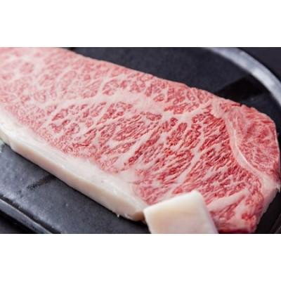 B033 【米沢牛A5】サーロインステーキ220g×1枚<肉の大場>