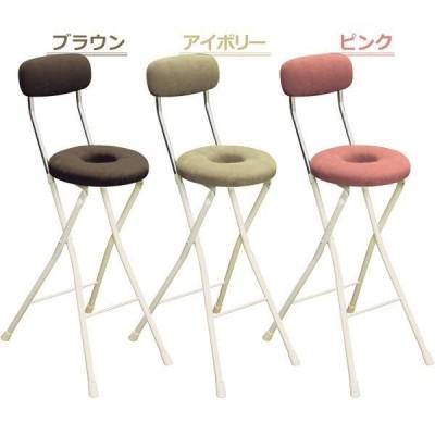 折りたたみ椅子 日本国産 カウンターチェア 補助椅子 スイーツチェア ドーナツ ハイチェア DNC-65 送料無料 完成品 ルネセイコウ キッチン イス
