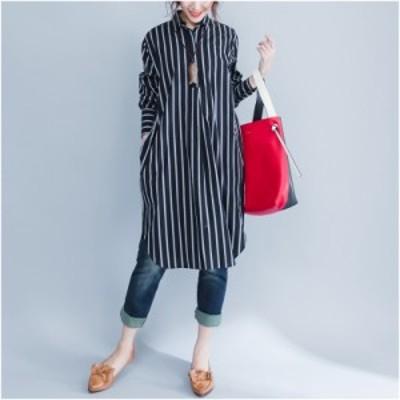 シャツ ワンピース ブラウス ストライプ 長袖 ひざ丈 レディース ファッション  秋 新作 ゆったり 体型カバー 綿 コットン ブラック