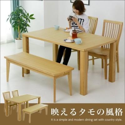 ダイニングテーブルセット 4点セット 4人掛け 幅140cm ハイバックチェア 北欧モダン ナチュラル タモ材 セール
