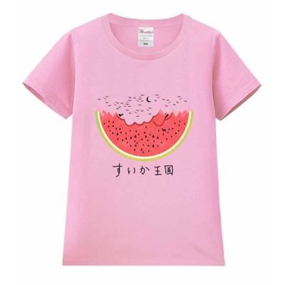 【すいか王国・スイカ】レディース 半袖 Tシャツ