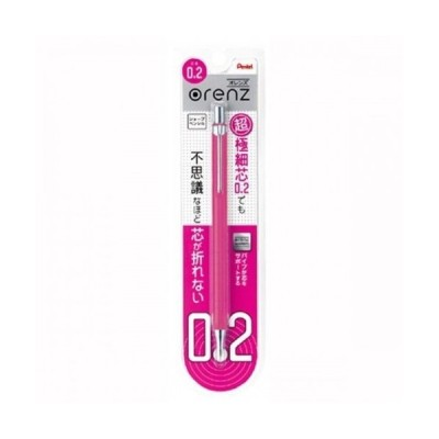 ぺんてる シャープペン オレンズ 0.2mm ピンク※取り寄せ商品 返品不可