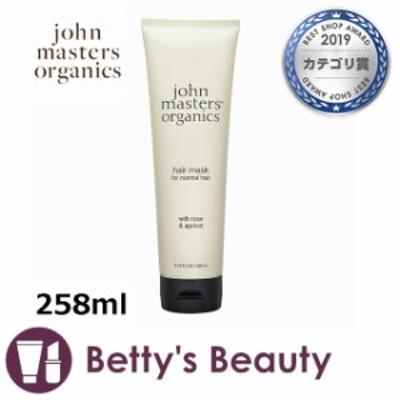 ジョンマスターオーガニック R&Aヘアマスク(ローズ&アプリコット) ラージ 258ml【P】コンディショナー John Masters Organics